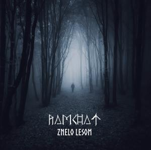 RAMCHAT – Znelo lesom (CD-2020, Hladohlas/Slovak Metal Army)