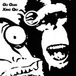guguaiobal