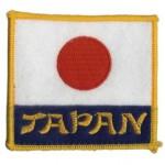 japan-ug
