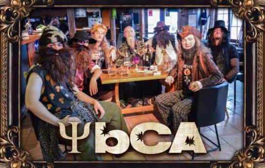Loupežnická tlupa YBCA vydává nové album!